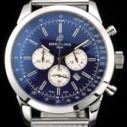 Wo kann ich eine Replica Uhr finden?